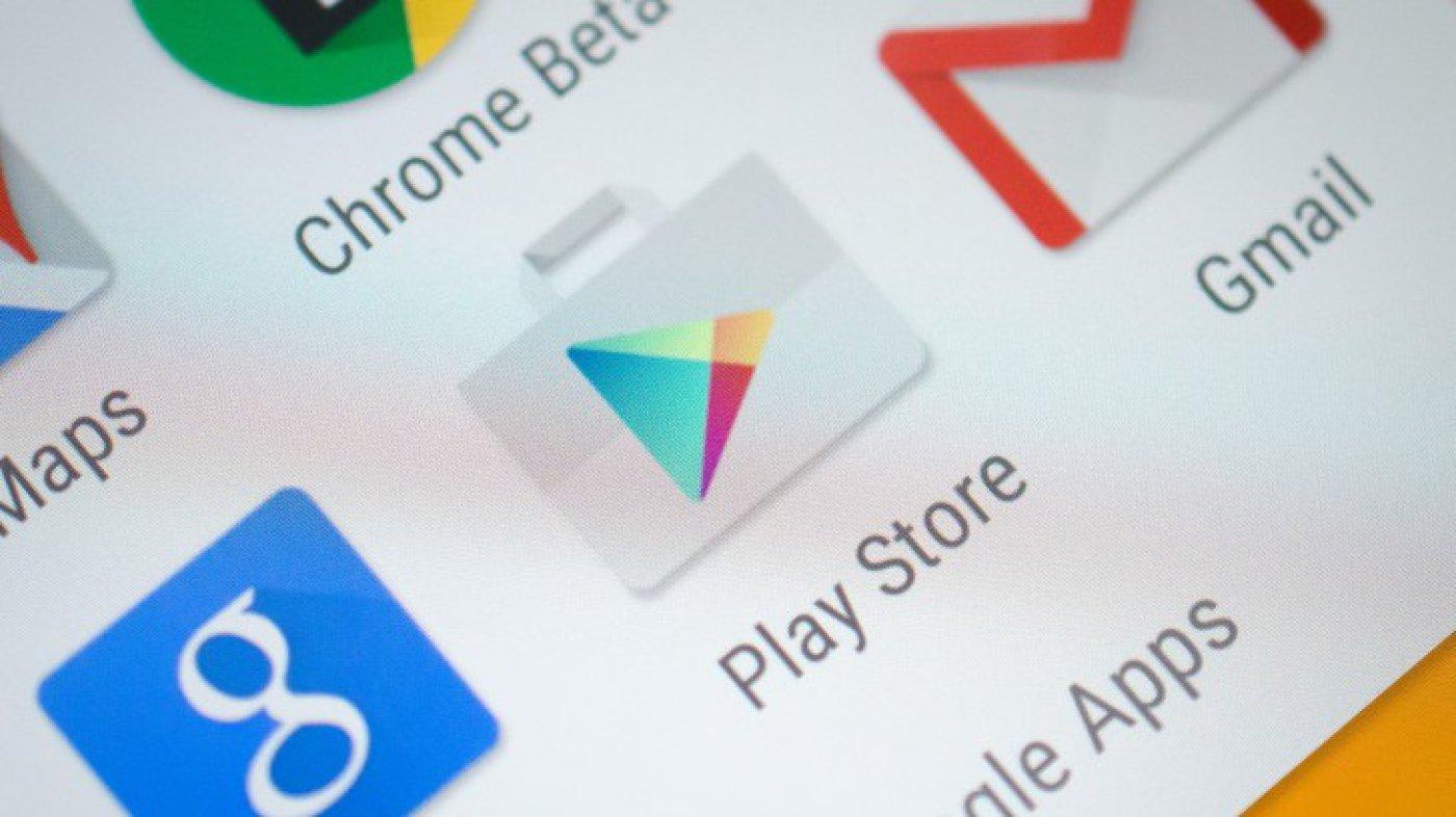 بدافزار در گوگل پلی